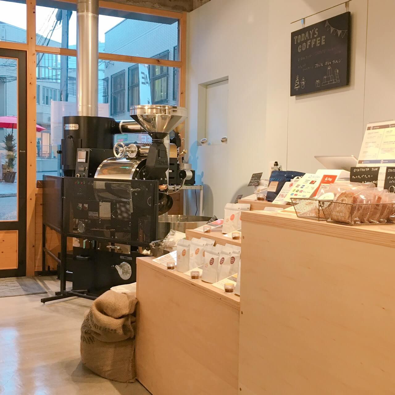 ローストデザインコーヒー