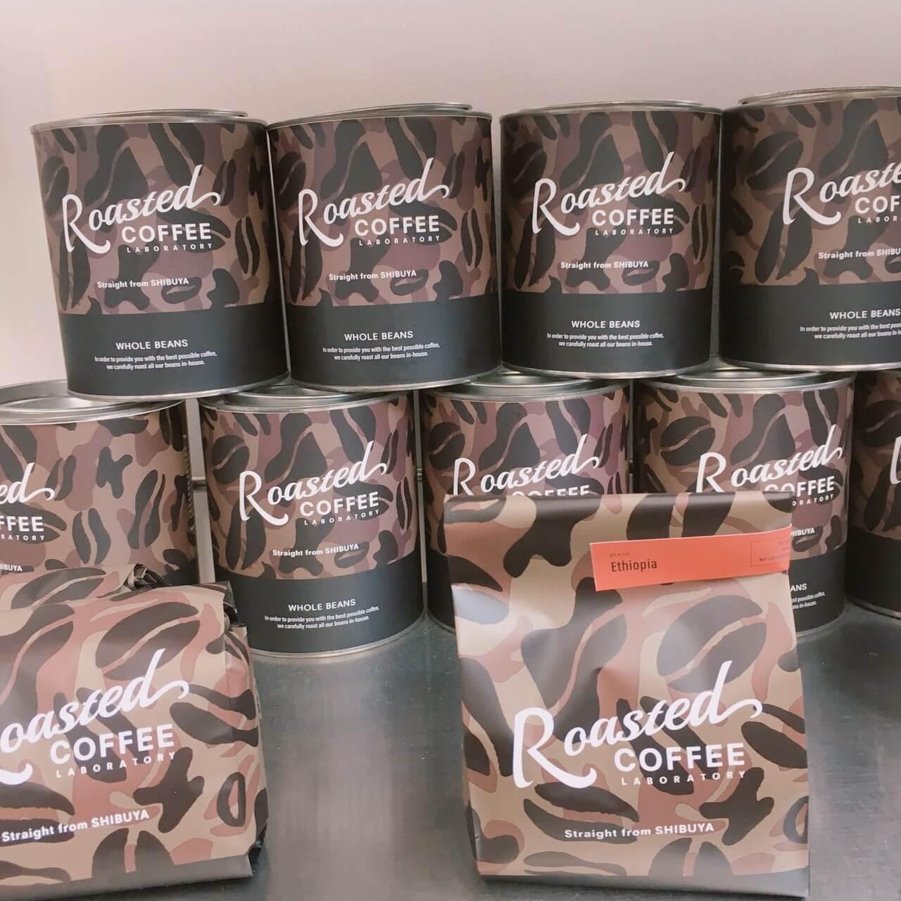 ローステッドコーヒーラボラトリー