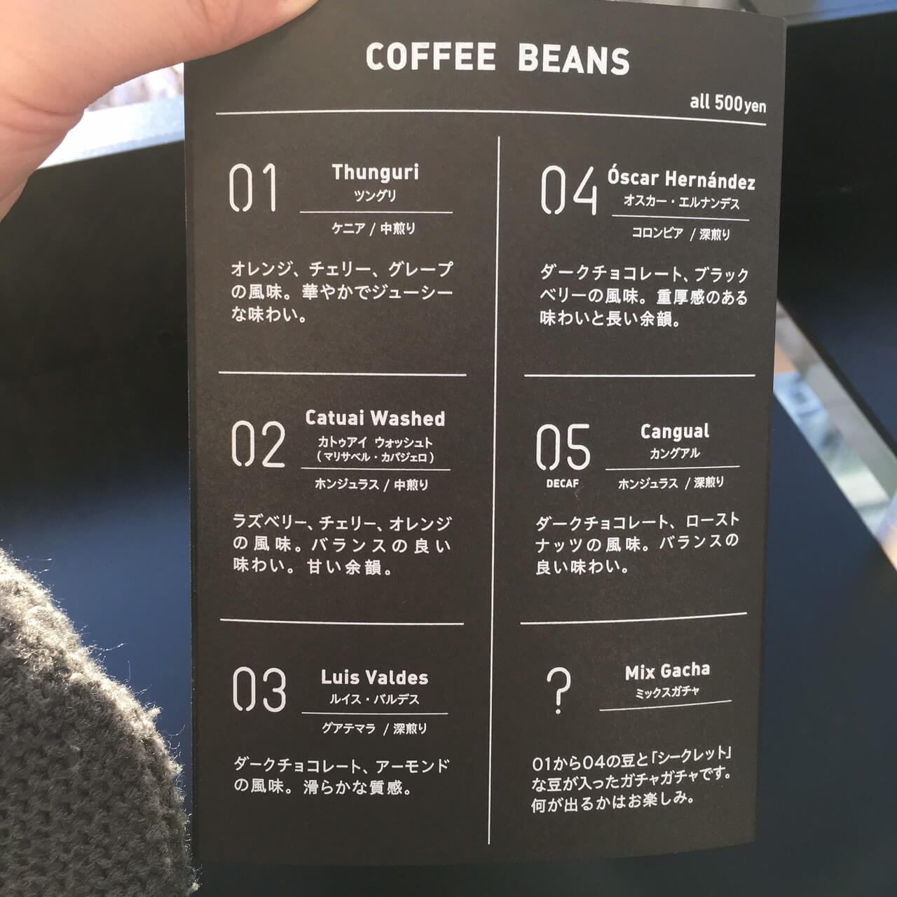 ガチャガチャコーヒー