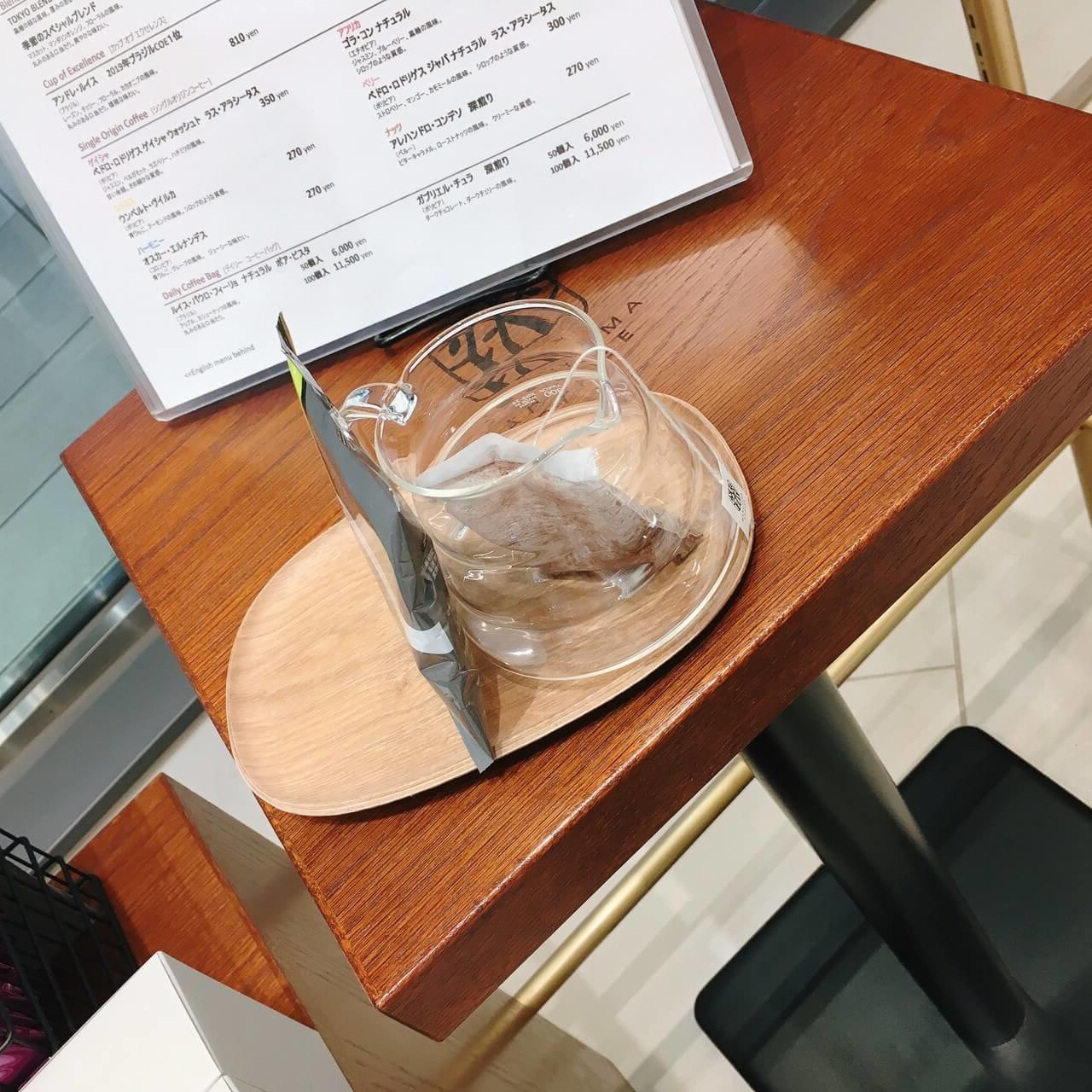 丸山珈琲コーヒーバッグ