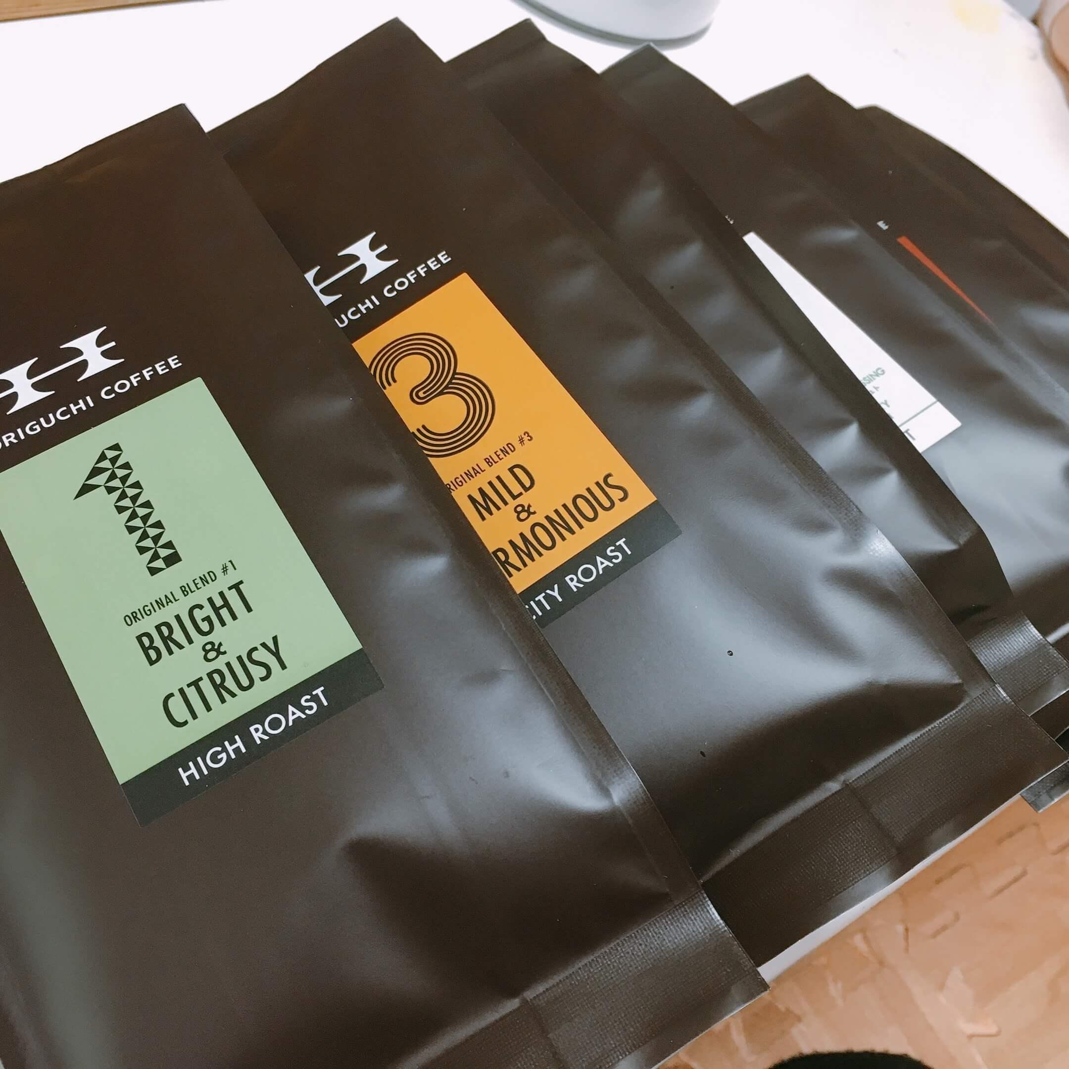 ホリグチコーヒー